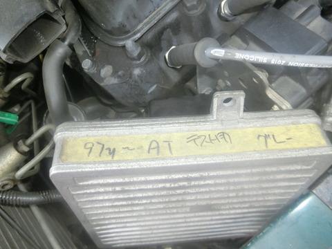 CIMG6147