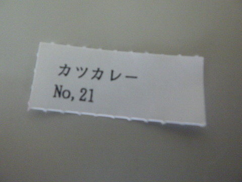 SONE9294