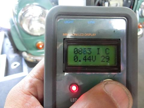 CIMG5330