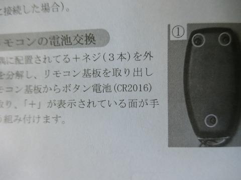 CIMG7390