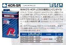 4cr-r カタログ抜粋