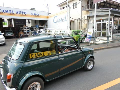 CIMG1729
