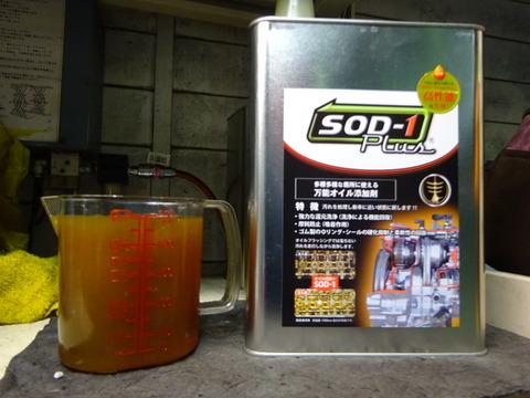 DSC01053