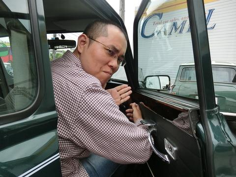 CIMG4397