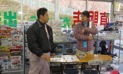 20130107原さん