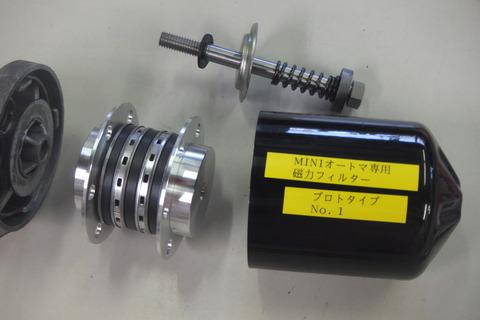 DSCF9437