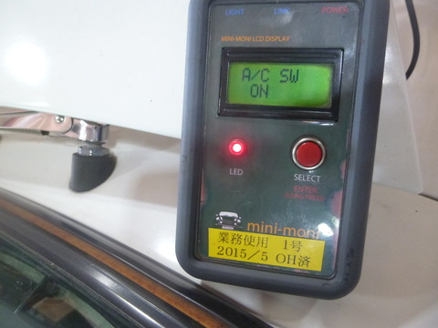 P1230132