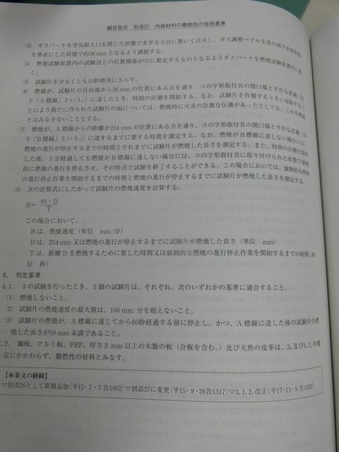 CIMG5962