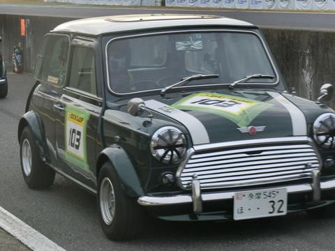 CIMG7580