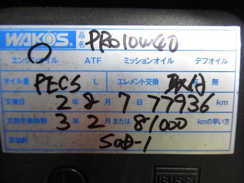 IMG_9102
