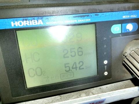 Cimg1368b