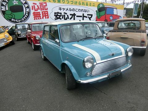 CIMG9325