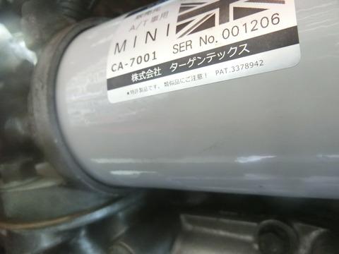 CIMG0646