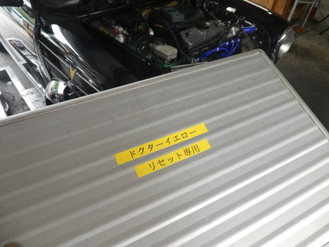 P1200844