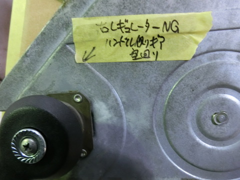 CIMG4338