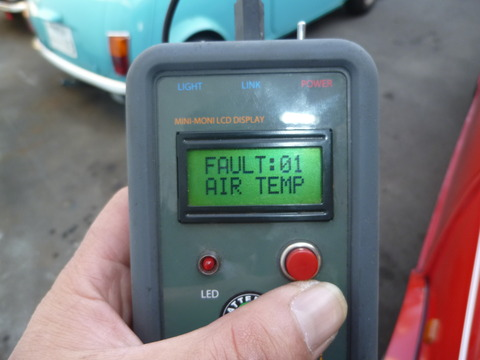 P1050788