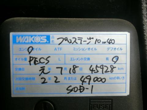 CIMG4019