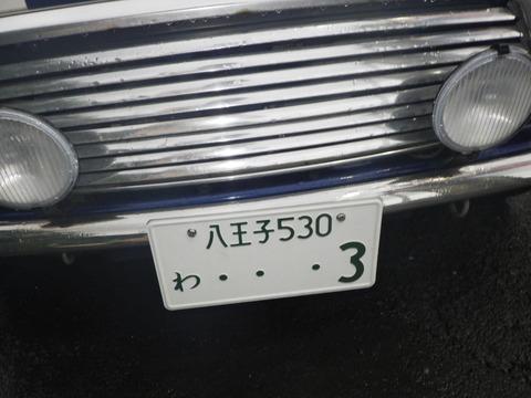 R0019922
