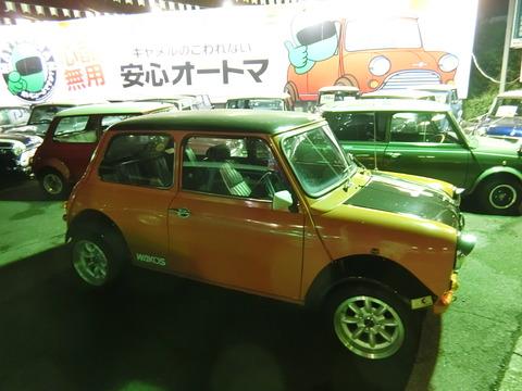 CIMG3063