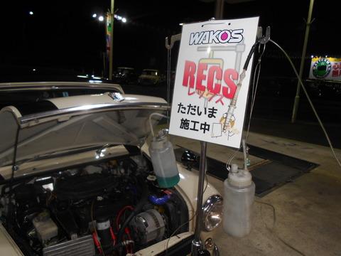 DSCN5091