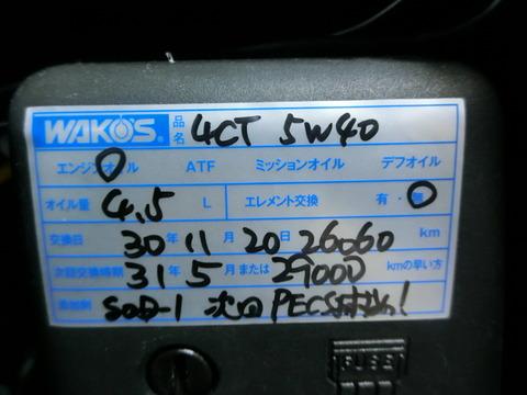 CIMG6550