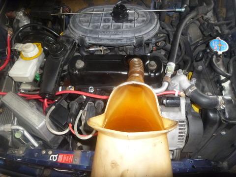 P1200970