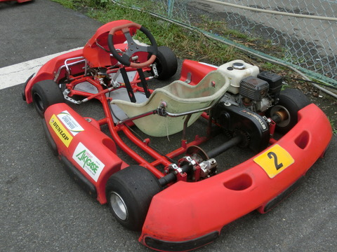 CIMG8543