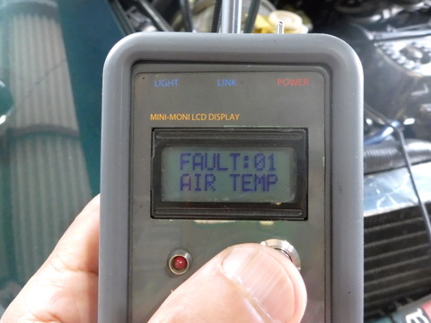 P1060058