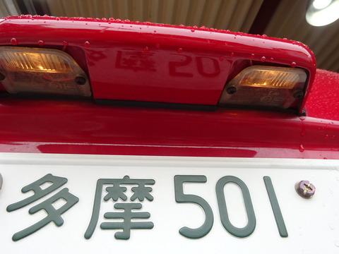 DSC09297