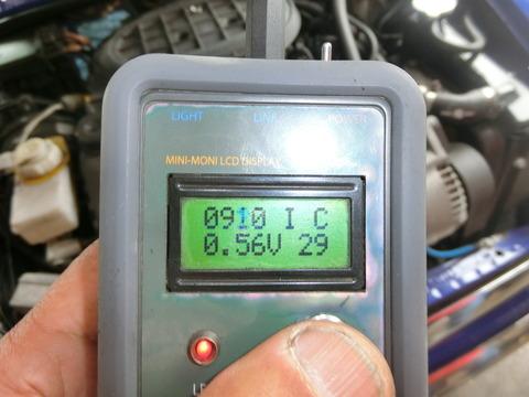 CIMG6530
