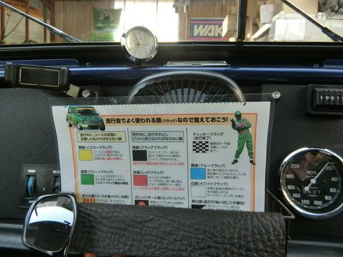 CIMG8007