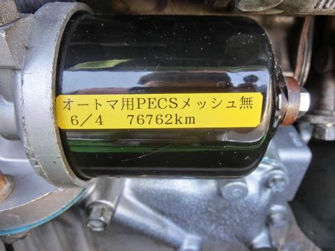 CIMG6100