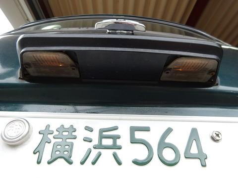 DSC09844
