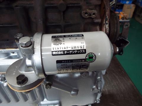 DSCF7439