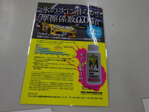 DSC02891