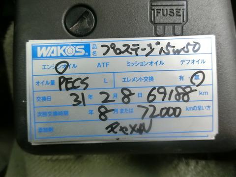 CIMG5486