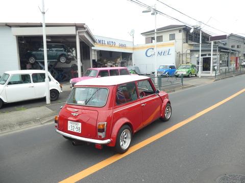 P1170073