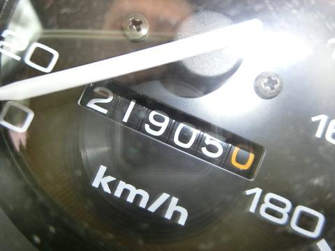 CIMG7075