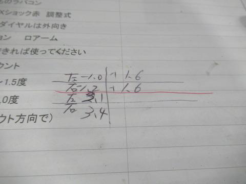 IMG_2902