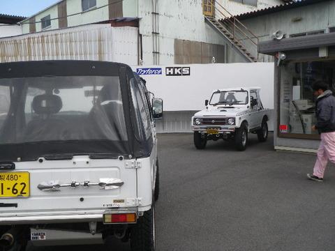IMGP8445