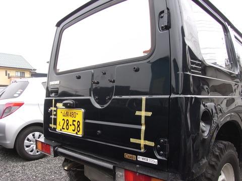 RIMG0174