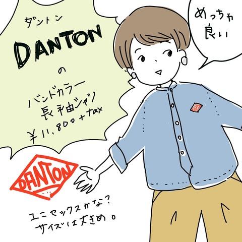 danton1