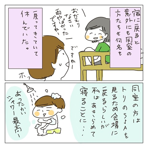 fuji37
