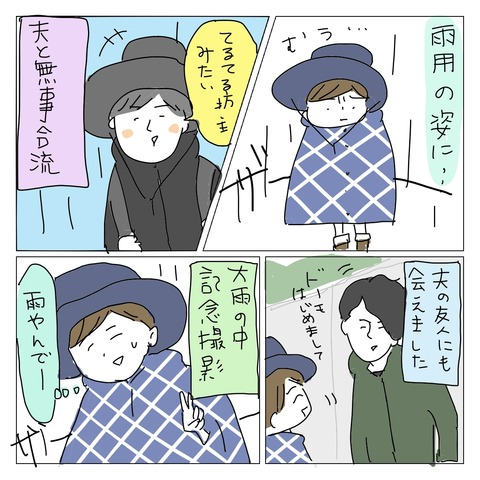 fuji29