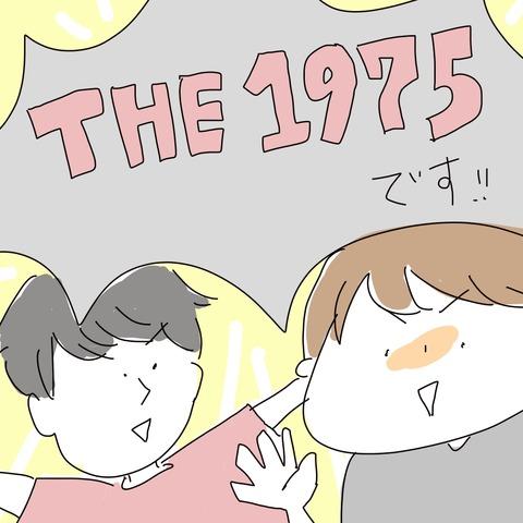19751