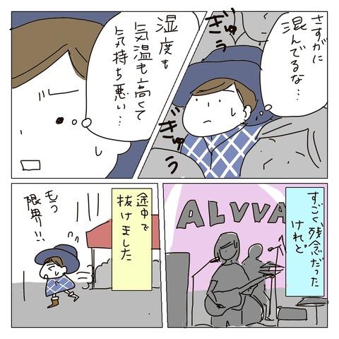 fuji35
