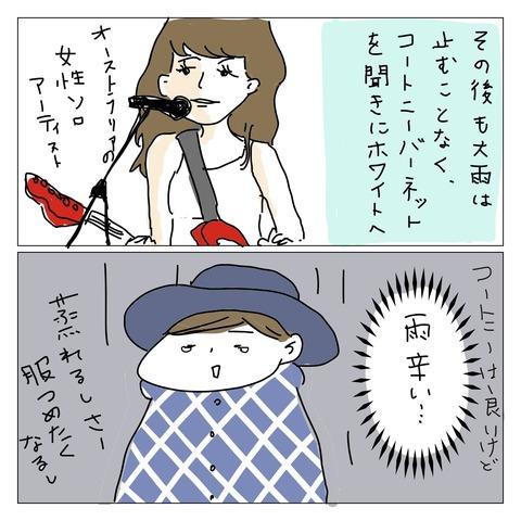 fuji33