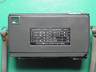 RIMG0179