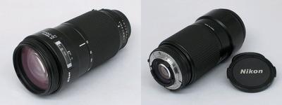 AF_70-210mm