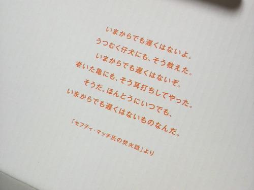 2009101701310000
